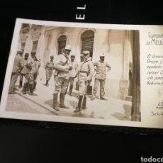 Postales: CAMPAÑA DE MELILLA SERIE 4 N10. Lote 177328008