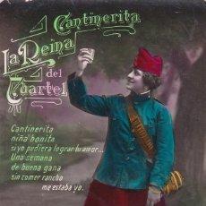 Postales: CENTINERITA LA REINA DEL CUARTEL CIRCULADA MELILLA 1922. Lote 177380483