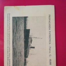 Postales: POSTAL DESPLEGABLE MARITIMA PATRIOTICA 1912. Lote 177989494