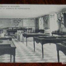 Postales: POSTAL DE LA ACADEMIA ARTILLERIA, SEGOVIA, GABINETE DE FORTIFICACION, N. 15, ED. HAUSER Y MENET, NO . Lote 180223230