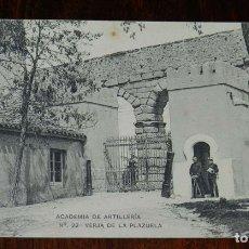 Postales: POSTAL DE LA ACADEMIA ARTILLERIA, SEGOVIA, VERJA DE LA PLAZUELA, N. 22, ED. HAUSER Y MENET, NO CIRCU. Lote 180223575
