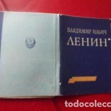 Postales: LOTE POSTALES LENIN 1918-1922 , URSS, 30 UD. 1957 . Lote 180345476