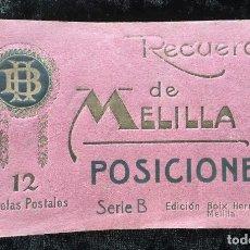 Postales: RECUERDO DE MELILLA - POSICIONES - SERIE B - 12 TARJETAS POSTALES - BUGARDAIN, KADDUR, TISINGART.... Lote 182267233