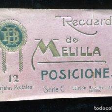 Postales: RECUERDO DE MELILLA - POSICIONES - SERIE C - 12 TARJETAS POSTALES - BOIX HERMANOS. Lote 182271375