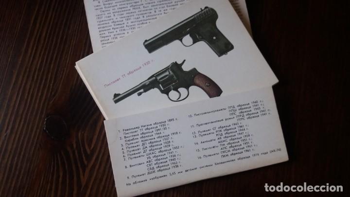 Postales: LOTE 16 UD, POSTAL ARMAS SOVIÉTICAS, URSS - Foto 3 - 182292813
