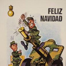 Postales: POSTAL MILITAR FELIZ NAVIDAD ARTILLERÍA 1982. Lote 182513471
