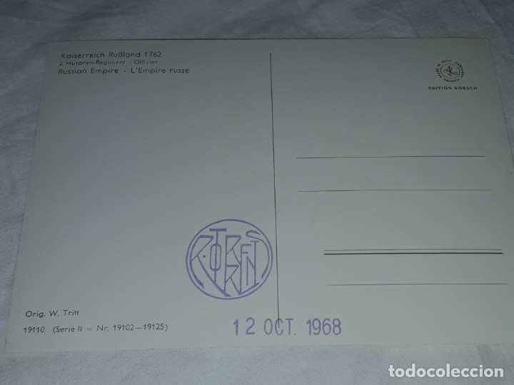 Postales: Bello lote de 20 antiguas postales Uniformes históricos año 1969 Edition Korschk - Foto 14 - 182545738