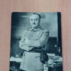 Postales: POSTAL MILITAR. EL GENERALISIMO FRANCO POR JALON ANGEL. Lote 182757611