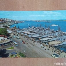 Postales: POSTAL SANTANDER LA BAHIA. BUQUES MILITARES. DEDALO. ARMADA ESPAÑOLA. Lote 182757666
