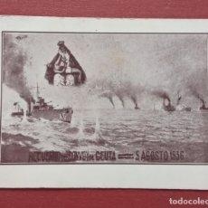 Postales: TARJETA RECUERDO DEL CONVOY DE CEUTA. 5 AGOSTO 1936. Lote 182888758
