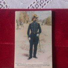 Postales: AB-735.- AYUNTAMIENTO DE BARCELONA, LA GUARDIA DE LA CIUDAD , SERIE PRIMERA, 10 POSTALES 1843-1860 . Lote 183264000