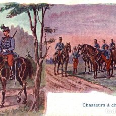 Postales: CHASSEURS A CHEVAL. Lote 183729658
