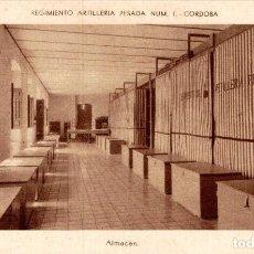 Postales: REGIMIENTO ARTILLERIA PESADA CORDOBA MILITAIRE ALMACEN. Lote 183734593