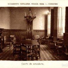 Postales: REGIMIENTO ARTILLERIA PESADA CORDOBA MILITAIRE CUARTO DE ESTANDARTE. Lote 183734702