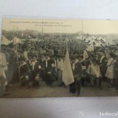 Cartes Postales: TARJETA POSTAL. ACADEMIA DE INFANTERIA, GABINETE FOTOGRAFICO, 1912-13. Nº 57. BOY SCOUT. Lote 184908237