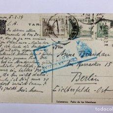 Postales: TARJETA POSTAL. CENSURA MILITAR DE SALAMANCA. VER FOTOS . Lote 184915247