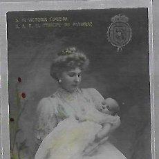 Postales: POSTAL. S.M. VICTORIA EUGENIA Y S.A.R. EL PRINCIPE DE ASTURAS. LB. FAMILIA REAL Nº 25. Lote 185681687