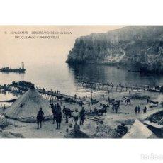 Postales: DESEMBARCO EN CALA DEL QUEMADO Y MORRO VIEJO - CAMPAÑA DE ESPAÑA EN MARRUECOS. Lote 186065853