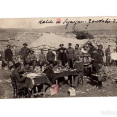 Postales: LA GUERRA DEL RIF 1921.- OFICINAS DE VAD.RAS. KALILA TAUNAL-HAMED. POSTAL FOTOGRÁFICA.. Lote 186066663