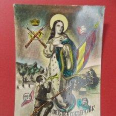 Postales: POSTAL PURISIMA CONCEPCION - PATRONA DE INFANTERIA - ESCRITA 1943 - RAPIDE - .. L539. Lote 190288213