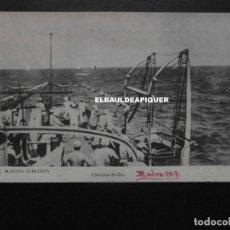 Postales: REAL MARINA ITALIANA. EJERCICIO DE TIRO. 1918 CIRCULADA. CCTT. Lote 191029142