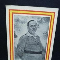 Postales: TARJETA POSTAL. EXCMO. SR. GENERAL ARANDA. EDICIONES ARRIBAS.. Lote 191445622