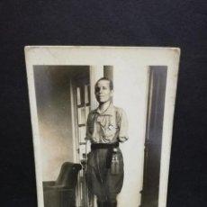 Postales: TARJETA POSTAL. GENERAL MILLAN ASTRAY.. Lote 191446027