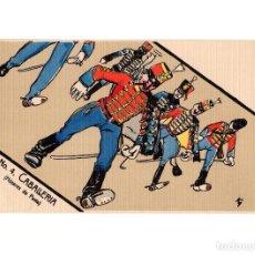 Postales: CABALLERÍA HUSAR DE PAVIA. ED. TG. MADRID.. Lote 191459551