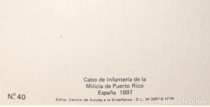 Postales: 8 POSTALES MILITARES DE DELFÍN SALAS Y OTRO - Foto 6 - 192506041