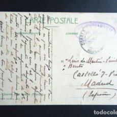 Postales: COMANDANCIA MILITAR DE ARCILA. SELLO SOBRE TARJETA POSTAL CIRCULADA. . Lote 193996462