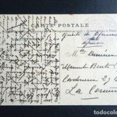 Postales: BATALLÓN DE CAZADORES DE FIGUERAS Nº 6 . SELLO SOBRE TARJETA POSTAL CIRCULADA. . Lote 193996828