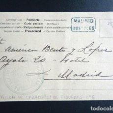 Postales: BATALLÓN DE CAZADORES DE FIGUERAS Nº 6. SELLO SOBRE TARJETA POSTAL CIRCULADA. CARTERÍA MÓSTOLES.. Lote 193996976
