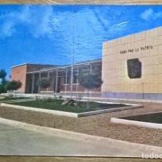 Postales: POSTAL CUERPO DE GUARDIA C.I.R. N•10 ZARAGOZA -14 ESCRITA, SELLO Y MATASELLO '74. Lote 194094405