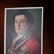 Postales: TARJETA POSTAL INGLESA CON POESÍA EN ESPAÑOL - A LORD WELLINGTON EN LA TOMA DE BADAJOZ. Lote 194106157