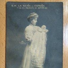 Postales: POSTAL TROQUELADA. S. M. LA REINA DE ESPAÑA Y S.A. EL PRINCIPE DE ASTURIAS. MP.. Lote 194613892