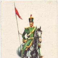 Postales: POSTAL UNIFORMES MILITARES. LANZERO DEL RGTO. DE LA LEGION EXTREMEÑA 1811. SERIE 1 Nº 2 P-MI-378. Lote 194677388