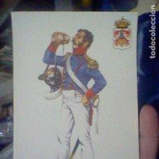 Postales: OFICIAL RGTO VALENCIA 1810 ED CENTRO AYUDA ENSEÑANZA 1979 Nº 14. Lote 195007831