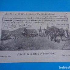 Postales: POSTAL CARLISMO - EPISODIO DE LA BATALLA DE SOMORROSTRO - REVERSO SIN DIVIDIR - 1901 CENTRO CARLISTA. Lote 195099205