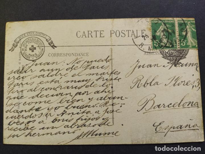 Postales: MILITAR-OBUS DE ALREDEDORES DE VERDUN-POSTAL ANTIGUA-(68.179) - Foto 4 - 195311891