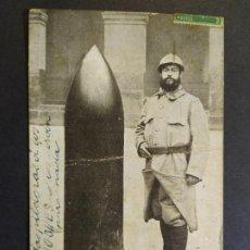 Postales: MILITAR-OBUS DE ALREDEDORES DE VERDUN-POSTAL ANTIGUA-(68.179). Lote 195311891