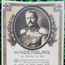 Postales: HINDENBURG - SIN CIRCULAR - PJRB . Lote 195319168