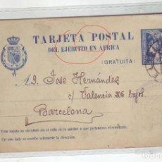 Postales: TARJETA POSTAL EJERCITO EN ÁFRICA - AÑO 1921 - REGIMIENTO DE INFANTERÍA VERGARA Nº57 - 1ER.BATALLÓN. Lote 195774270