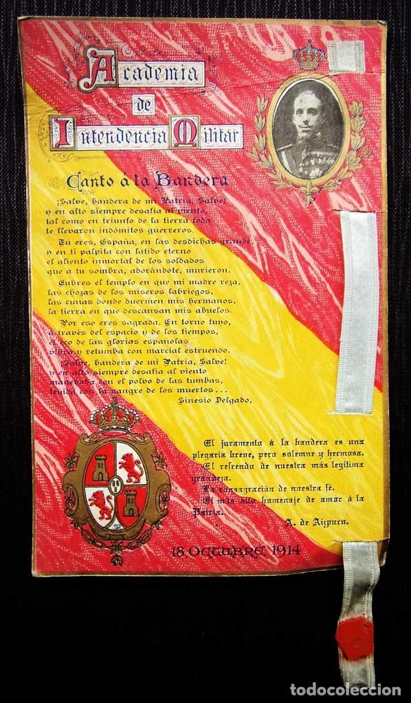 POSTAL DE LA ACADEMIA DE INTENDENCIA MILITAR. 18 DE OCTUBRE DE 1941. RECUERDO JURA DE BANDERA. (Postales - Postales Temáticas - Militares)