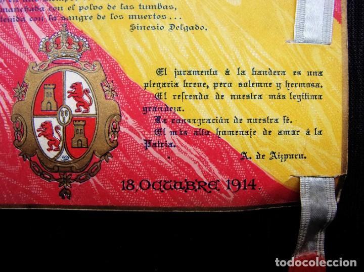 Postales: POSTAL DE LA ACADEMIA DE INTENDENCIA MILITAR. 18 DE OCTUBRE DE 1941. RECUERDO JURA DE BANDERA. - Foto 2 - 195932192