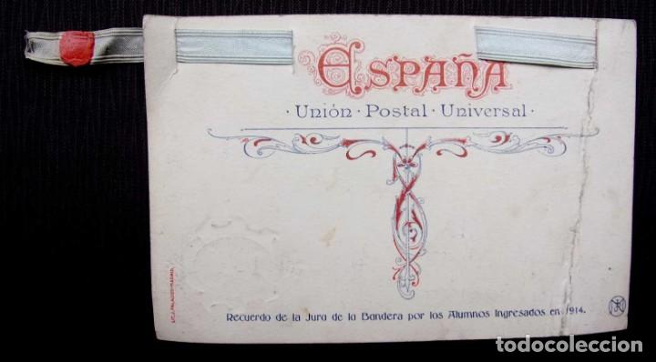 Postales: POSTAL DE LA ACADEMIA DE INTENDENCIA MILITAR. 18 DE OCTUBRE DE 1941. RECUERDO JURA DE BANDERA. - Foto 3 - 195932192