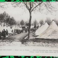 Postales: CAMP DU RUCHARD (FRANCIA) - CIRCULADA - PJRB . Lote 195993945