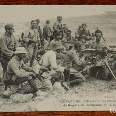 Postales: POSTAL CAMPAÑA DEL RIF 1921 AMETRALLADORAS GRUPO REGULARES INDIGENAS OCUPACION DE NADOR - NO CIRCULA. Lote 196768531
