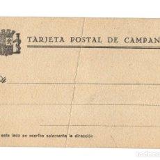 Postales: TARJETA POSTAL DE CAMPAÑA.- REPÚBLICA. GUERRA CIVIL.. Lote 197026146