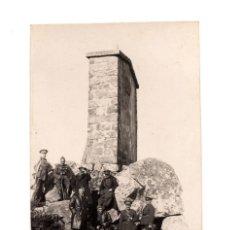 Postales: OFICIALES DISTINTOS CUERPOS. ALFONSO XIII. POSTAL FOTOGRÁFICA. AVIACIÓN. INFANERÍA.. Lote 197141008