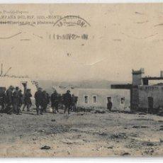 Postales: GUERRA DE MARRUECOS - CAMPAÑA DEL RIF - MONTE ARRUIT - P30500. Lote 198227755